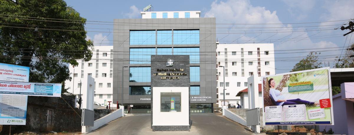 rims-hostpital