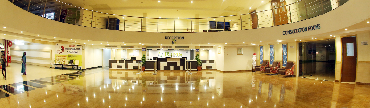 rims-reception