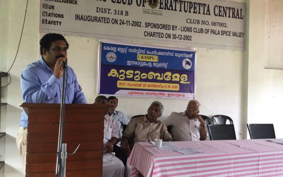 Awareness Class And Free Consultation for the members of Kerala State Pensioners Union Erattupetta unit by Dr Arjun Suresh on 25th November 2017