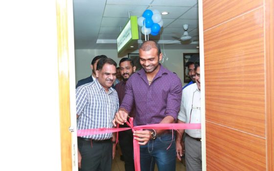 RIMS Physical Medicine & Sports Rehabilitation Centre and Free Orthohpaedic Camp Inaugurated by Padmashree Olympian P.R Sreejesh (Former Indian Hockey Team Captain)