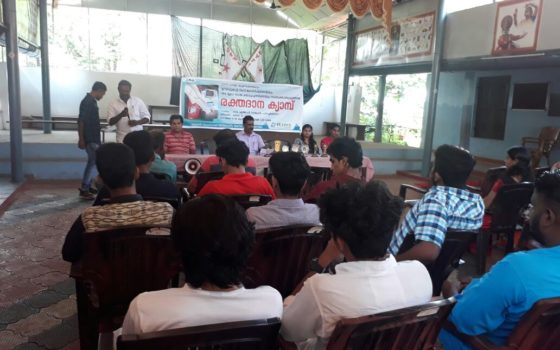 Blood Donation Camp @ GovT LPS Panachikappara in Association With Dyfi Paramada Unit and IMA Blood Bank Thodupuzha