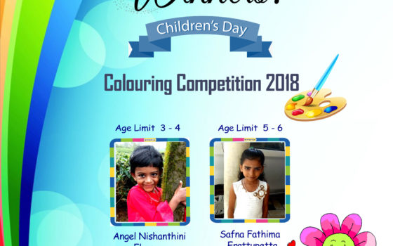 Childrens Day 2018 Colouring Competition at RIMS